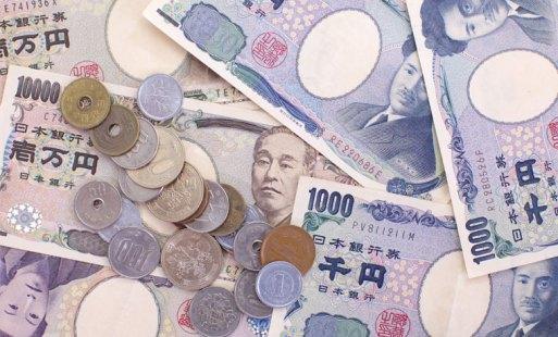 201512081209440.Yen-Japonés